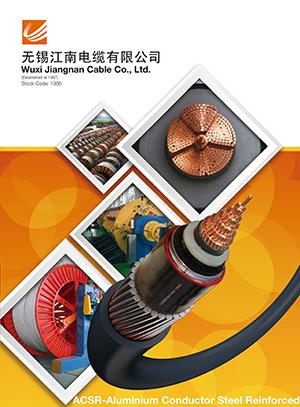 ACSR Aluminium Conductor Steel Reinforced