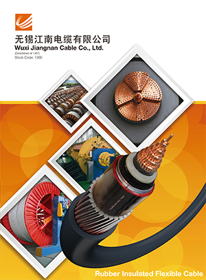 Rubber Insulated Flexible Cable