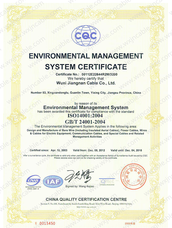 Cerfiticate ISO14001 Of CQC