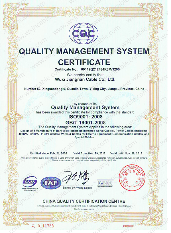 Certificate ISO9001 Of CQC