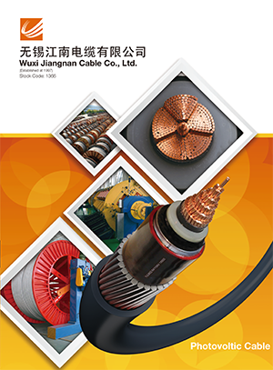 Photovoltaic Cable