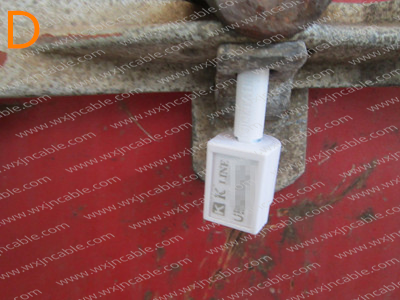 container seal locked in the container door