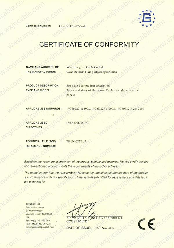 CE certificate Flexible PVC Insulated Wire And Cable
