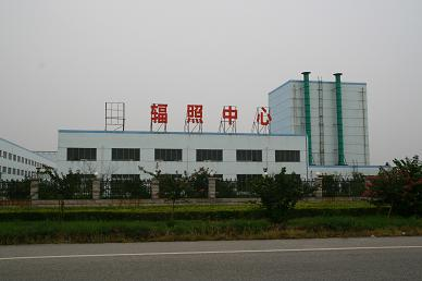 Irradiation Test Center