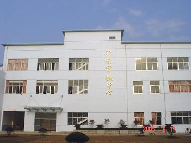 Research And Development Department