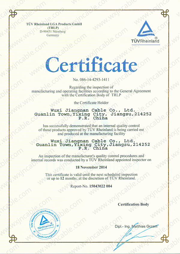 The Newest TUV Inspection Certificate