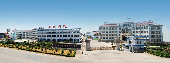Western Factory