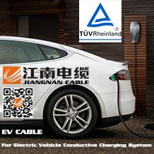 EV Cable Pass TUV Rheinland