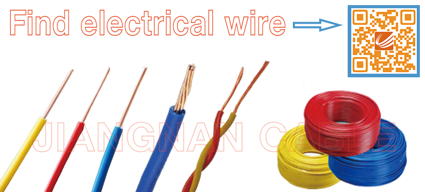 What is the Electrical Wire? Click Here! | Jiangnan Cable